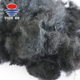 Psf Acoustic Panel Polyester Staple Fiber Plant