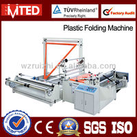Automatic Folding Inserting Machine,Plastic Folding Machine for Sale,Plastic Folding Machine