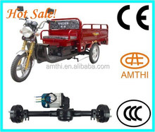 2kw dc motor electric car /tricycle, three wheel motor car, differential brushless dc motor , AMTHI