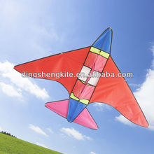 150cm craft airplane stunt kite