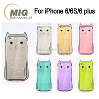 High quality cute cats design tpu silicone mobile phone case for iphone 6s 6 plus 5s 5, also for smasung galaxy s6 edge s5 s4 s3