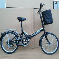 factory specialized lightest 24 inch folding bike