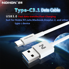 New Products 1.5m USB 3.0 to Type c 3.1 Data cable Charge, USB 3.1 Type c Cable