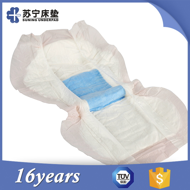 Breathable Sleepy Diaper