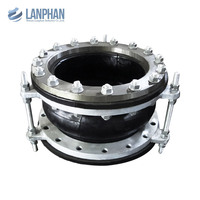 high quality vulcanized epdm ball rubber expansion joint