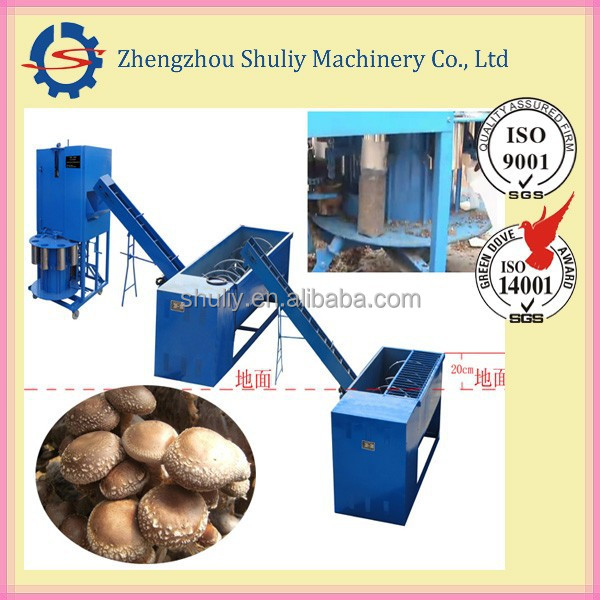 2015 Professional mushroom production equipment