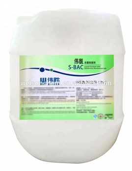 Eco-Friendly Quaternary Ammoniun Compound Sanitizer