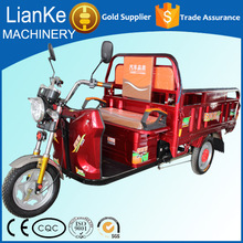 electric tricycle for passenger/800w electric tricycle for passenger/China new cheap electic tricycle for passenger