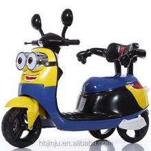 New model battery baby toy Motorcycle Three wheel electric tricycle Ride On kids Electric Cars for babies