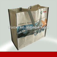 Promotional Waterproof Durable PP Laminated Non Woven Shopping Bag