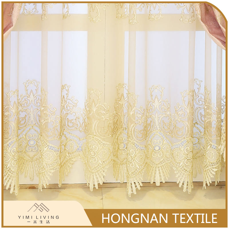 Low price of custom made elegant woven latest curtain designs