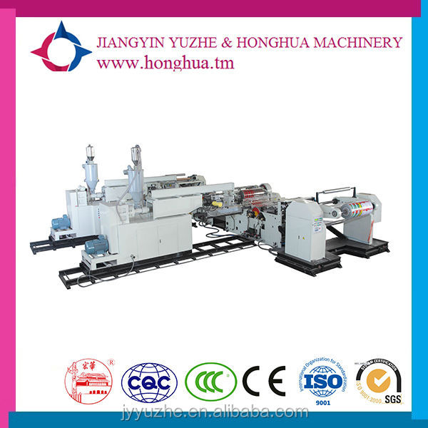 Twins Extruder Machine Lamination the Film on the Paper, non woven, fabric