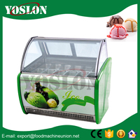 Best price upright ice cream display freezer with good quality and low energy consumption