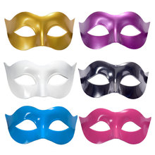 Hot Sale Fancy Masquerade Party Masks Half Face Glitter Eye Mask Face Mask for Masquerade Ball