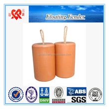 China Professional manufacture yatch ship/dock EVA foam fender marine floating buoy for sale
