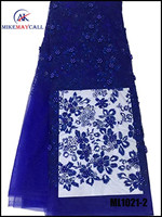 MCL1021-2 Fancy heavy royal beaded lace fabric with embroidery tulle lace for party dress
