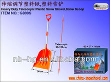 Retractable plastic snow shovel