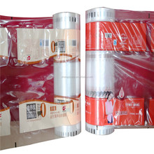 China Good Quality Printed Shrink Films