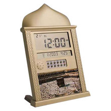 BHN301 Muslim Products Azan Alarm Clock with Five auto azan timers (2000 cities)