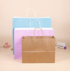 Multifunctional brown paper gift bags with handles