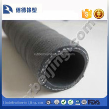 10 mm RUBBER REINFORCED FUEL HOSE - UNLEADED PETROL, DIESEL, OIL LINE FUEL PIPE