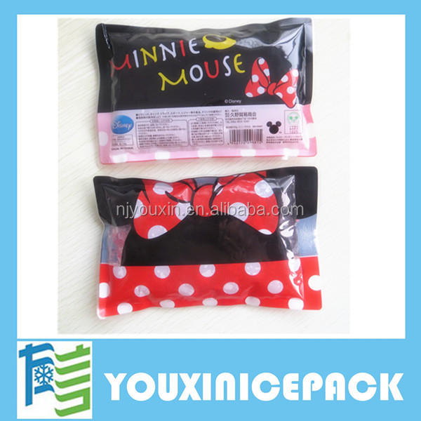 Lunch Box Cold Pack Ice Pack