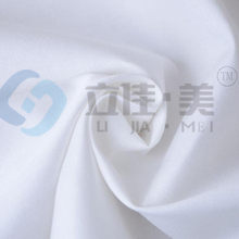 cloth material fabric 100% twill fancy cotton fabric wholesale bleached cotton