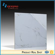 First Choice Ceramic Foshan Glazed Polished White Tile For Sale