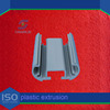 PC h profile/PC plastic Profile