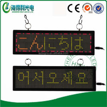 Plywood package Dot matrix led modules mini led moving display screen