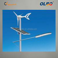 off grid hybrid solar wind power system 7m solar wind led street lights specification