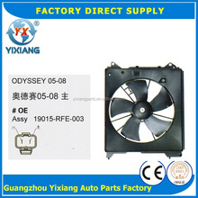 2005-2008 Auto AC Cooling Condenser Fan For Honda Odyssey 19015-RFE-003