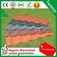 Fashion flat house roof model stone coated metal steel roof tile