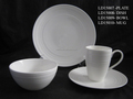 LD15007-4pcs ceramic dinnerware tableware set