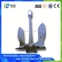 Factory Price Fisher Stockless Anchor