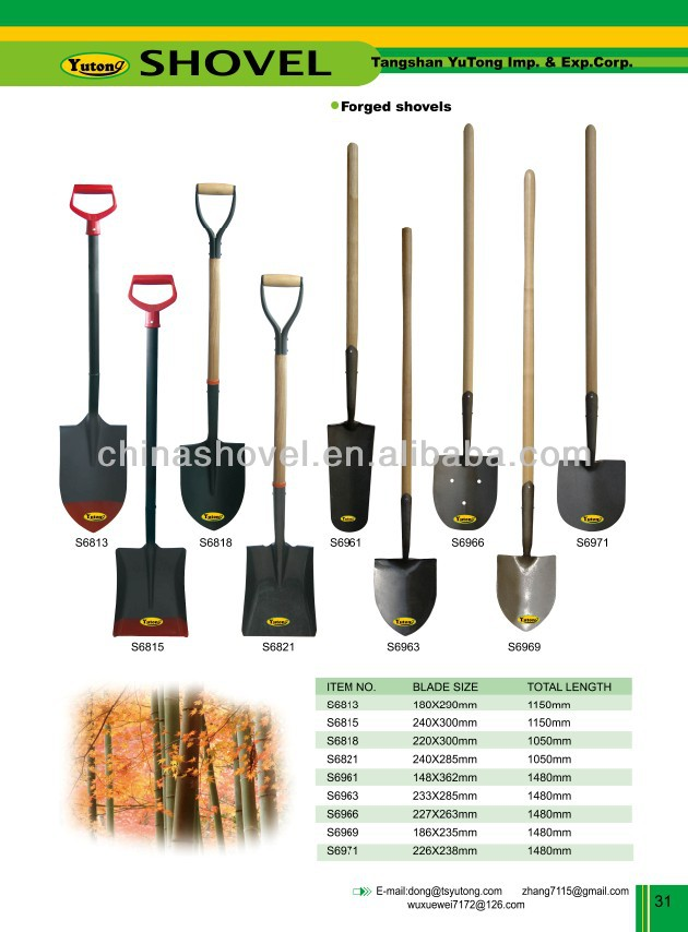 S6366 SHOVEL WITH WOODEN IRON Y GRIP