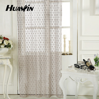 latest water soluble embroidery curtain design for living room