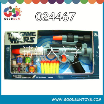 2016 Top new cheap gun safe B/O space gun pray gun with en71 for boys