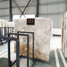 Factory Supply Crema Marfil Landscape marble slab
