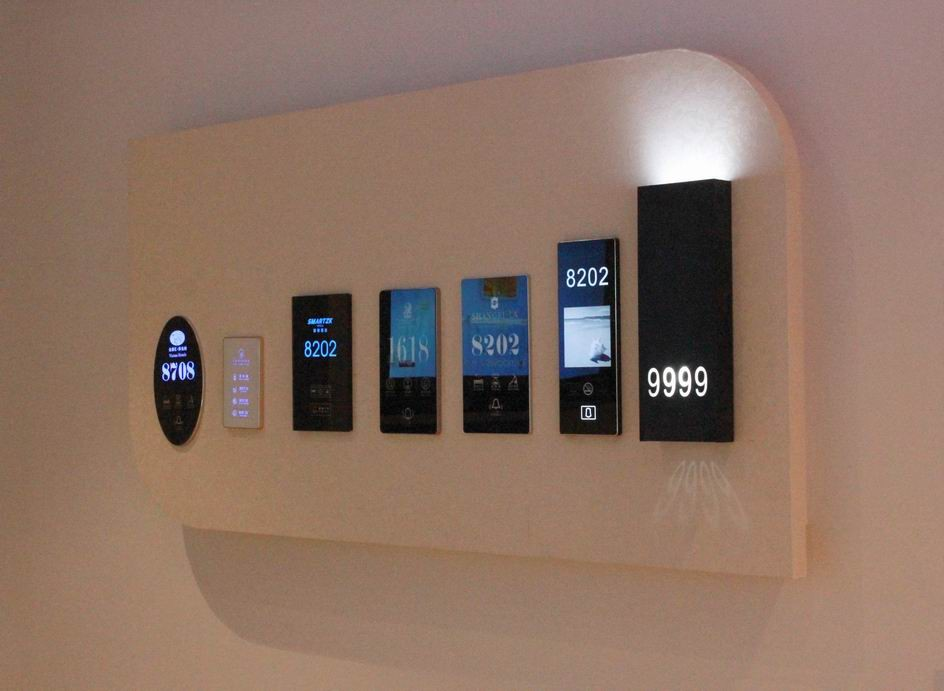 Shenzhen ACTOP Newest Product Hotel Access Control System