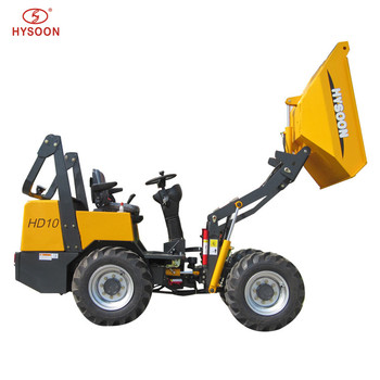 Small farming equipment tractor machine 1000kg