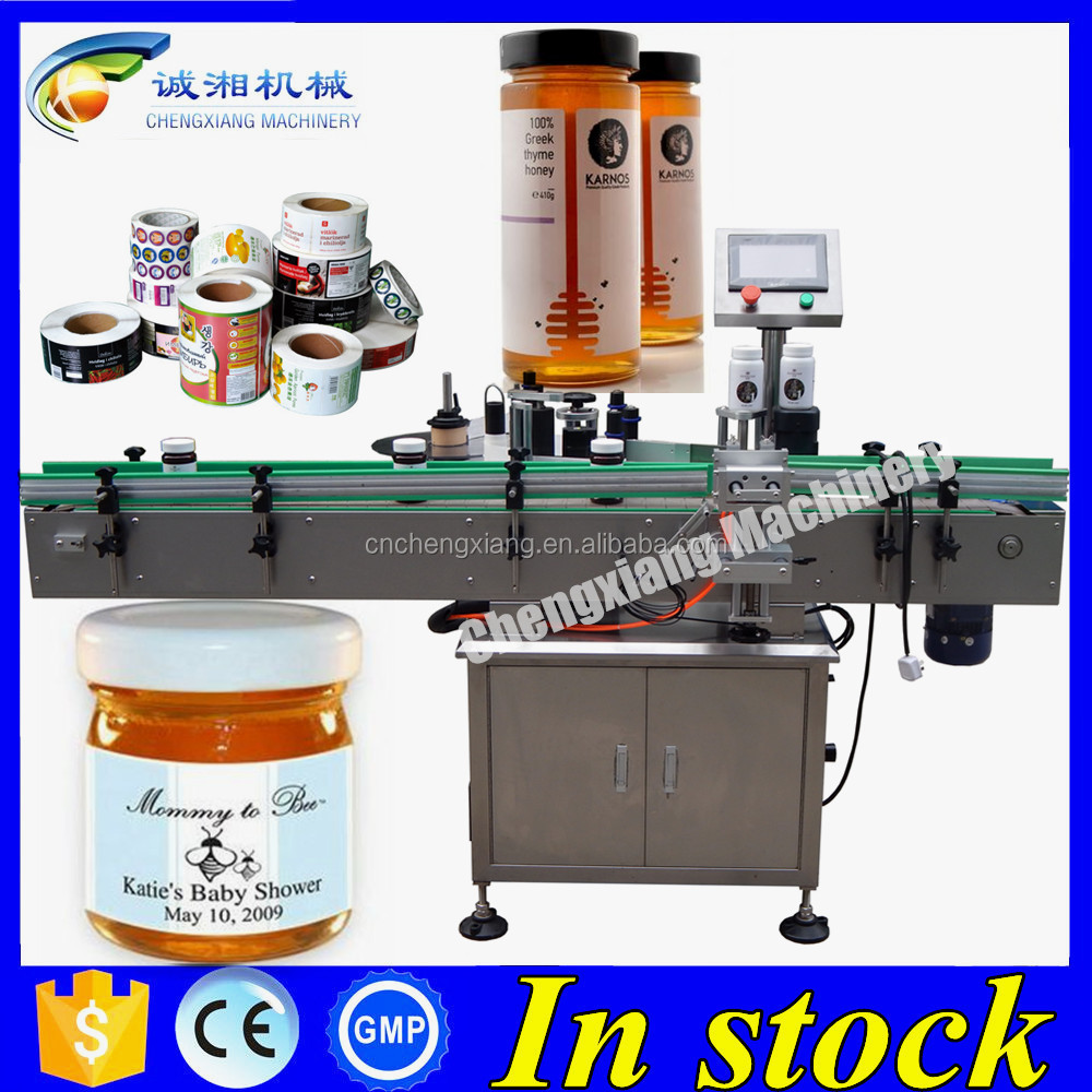 High precision fixed position labeler,honey jar labeler
