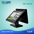 POS8815D: 15 inch all in one POS terminal machine system with dual touch screen