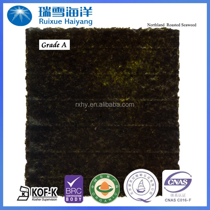 High quality sea food supplies thailand crispy seaweed for sale