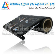 Pet/al/pe plastic packaging laminated roll film