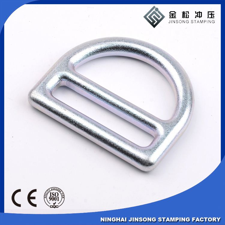 Metal O ring for Handbag/Handbag hardware metal ring