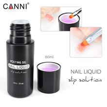 Nail Art DIY Design French Nail Extension Full Cover Acrylic Nails Hard Jelly UV Gel Gum Poly Gel Slip Liquid Cleanser Remover