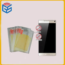 High Quality Clear Screen Protector Guard Film For Samsung Galaxy S7 G930 G9300