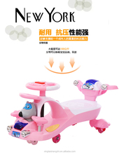Kids Best Gift Hot selling child tricycle balance scooter swing car,