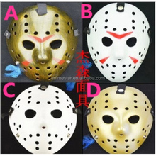 Friday the 13th Anime Mask , Cosplay Mask 20pcs a set